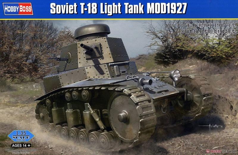 Soviet T-18 от Hobby Boss 10385510
