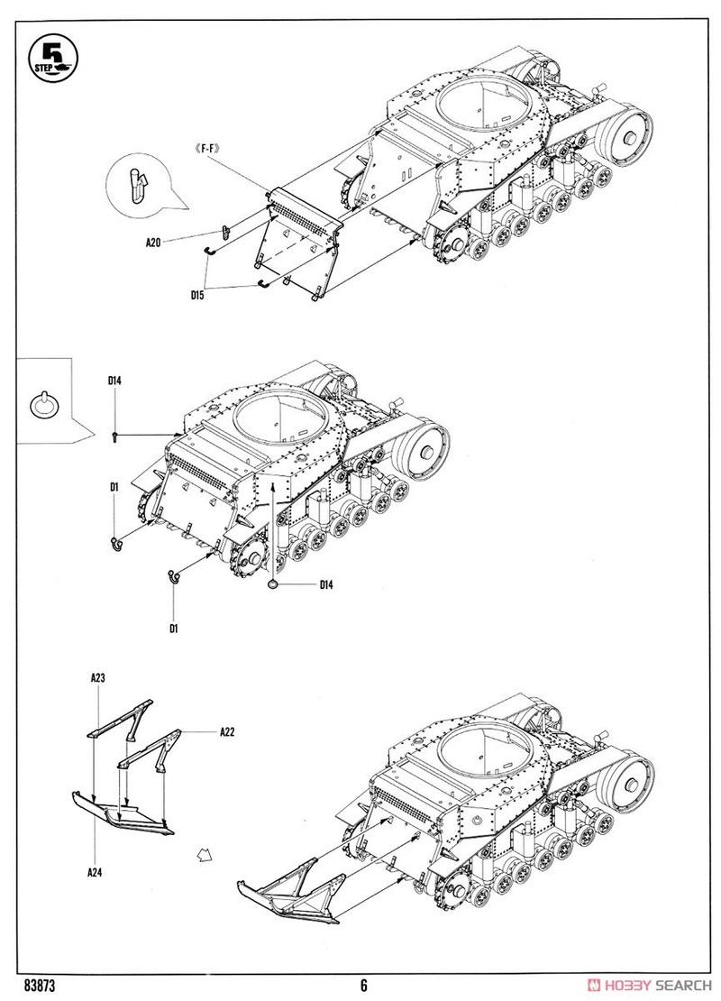 Soviet T-18 от Hobby Boss 10385518