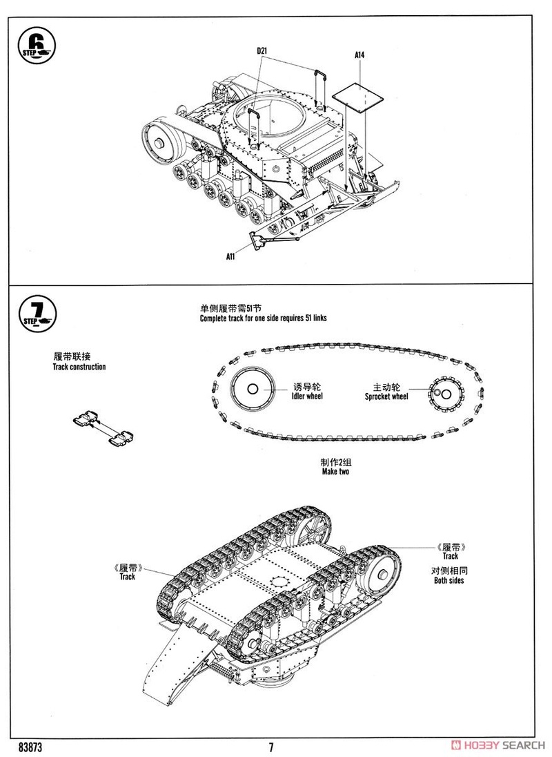 Soviet T-18 от Hobby Boss 10385519