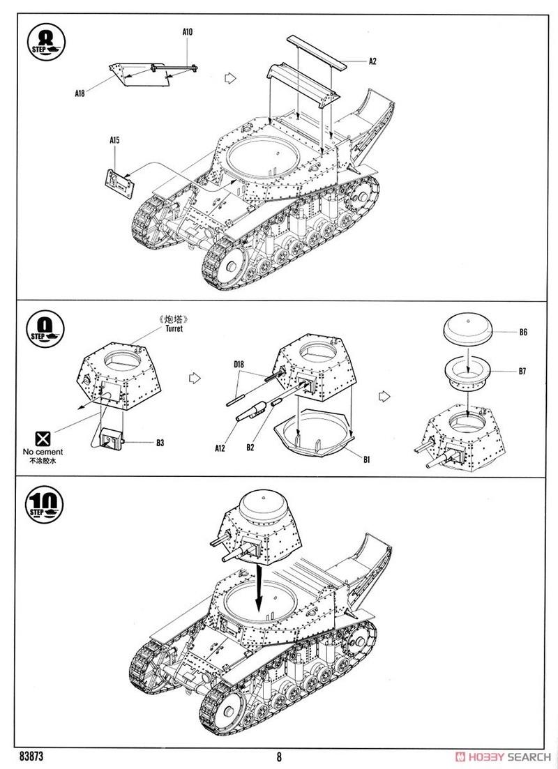 Soviet T-18 от Hobby Boss 10385520