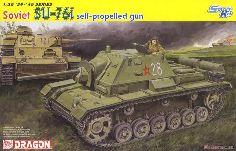 SU-76i от Dragon 10389010