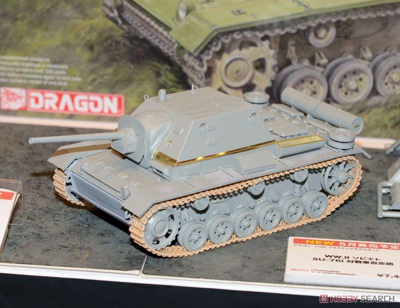 SU-76i от Dragon 10389012