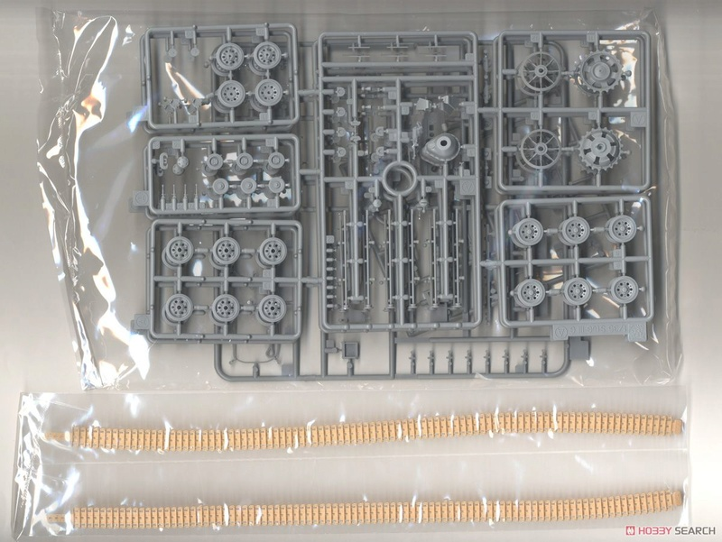 SU-76i от Dragon 10389016