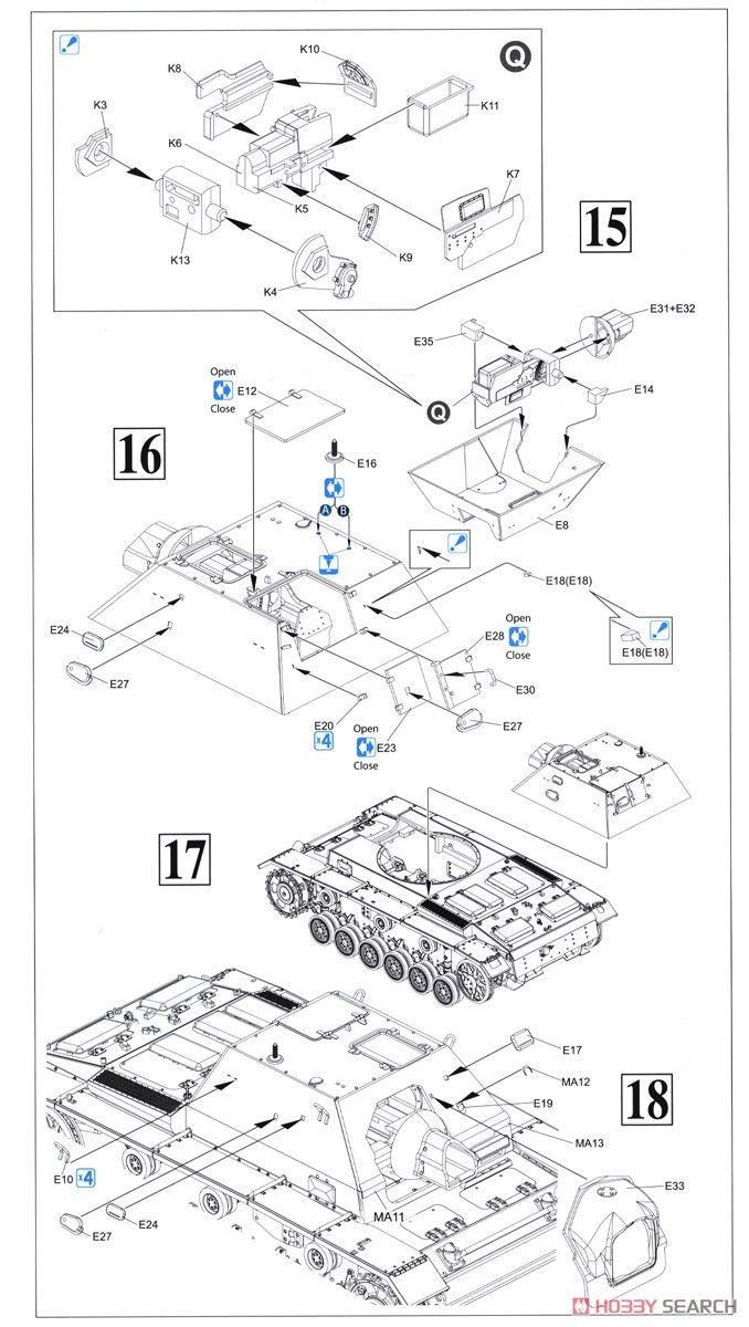 SU-76i от Dragon 10389022