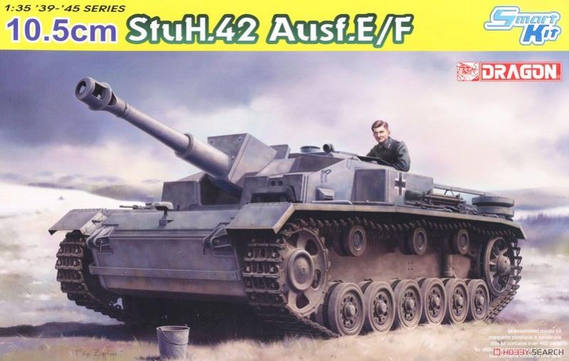 10.5cm StuH.42 Ausf E/F от Dragon 10394410