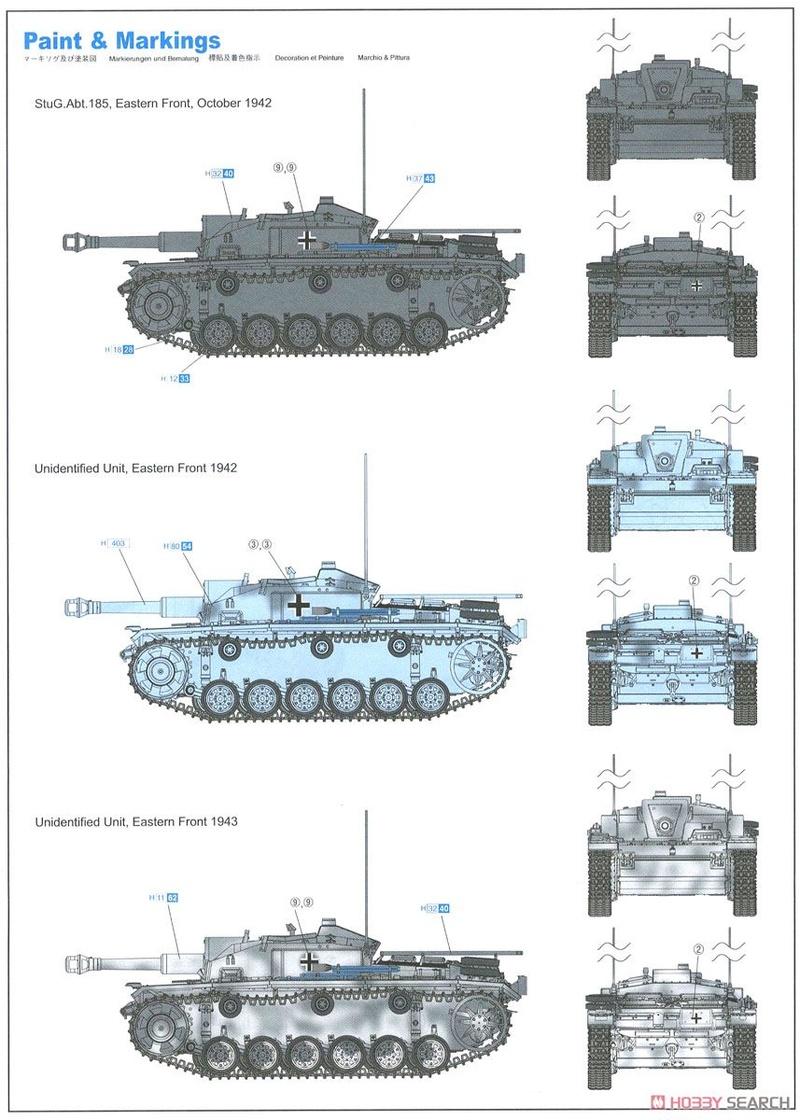 10.5cm StuH.42 Ausf E/F от Dragon 10394427