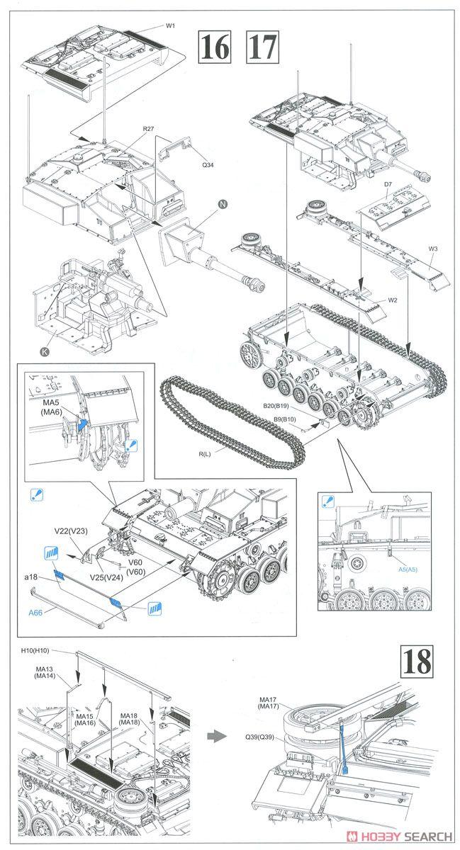 10.5cm StuH.42 Ausf E/F от Dragon 10394433
