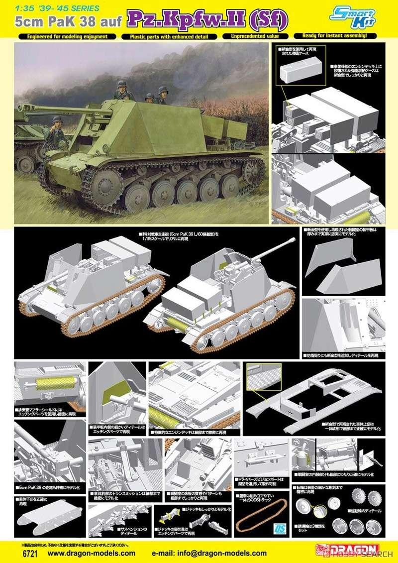 5cm PaK 38 auf Pz.Kpfw.II (Sf) от  Dragon 10398012