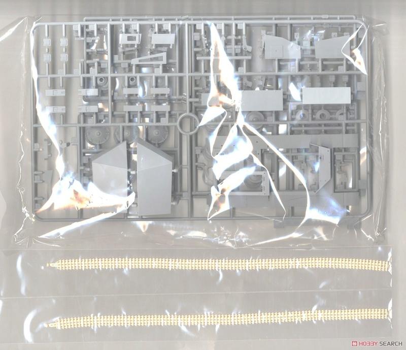 5cm PaK 38 auf Pz.Kpfw.II (Sf) от  Dragon 10398013