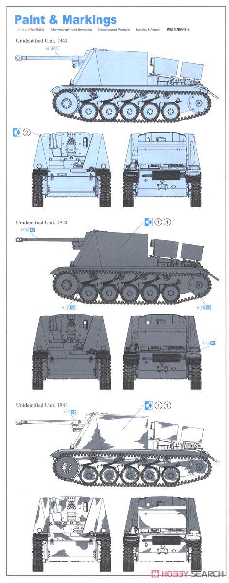 5cm PaK 38 auf Pz.Kpfw.II (Sf) от  Dragon 10398018