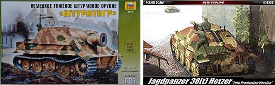 """ГОЛОСОВАНИЕ """"Буксируемая,стационарная и самоходная артиллерия ВОВ"""" 11410"""