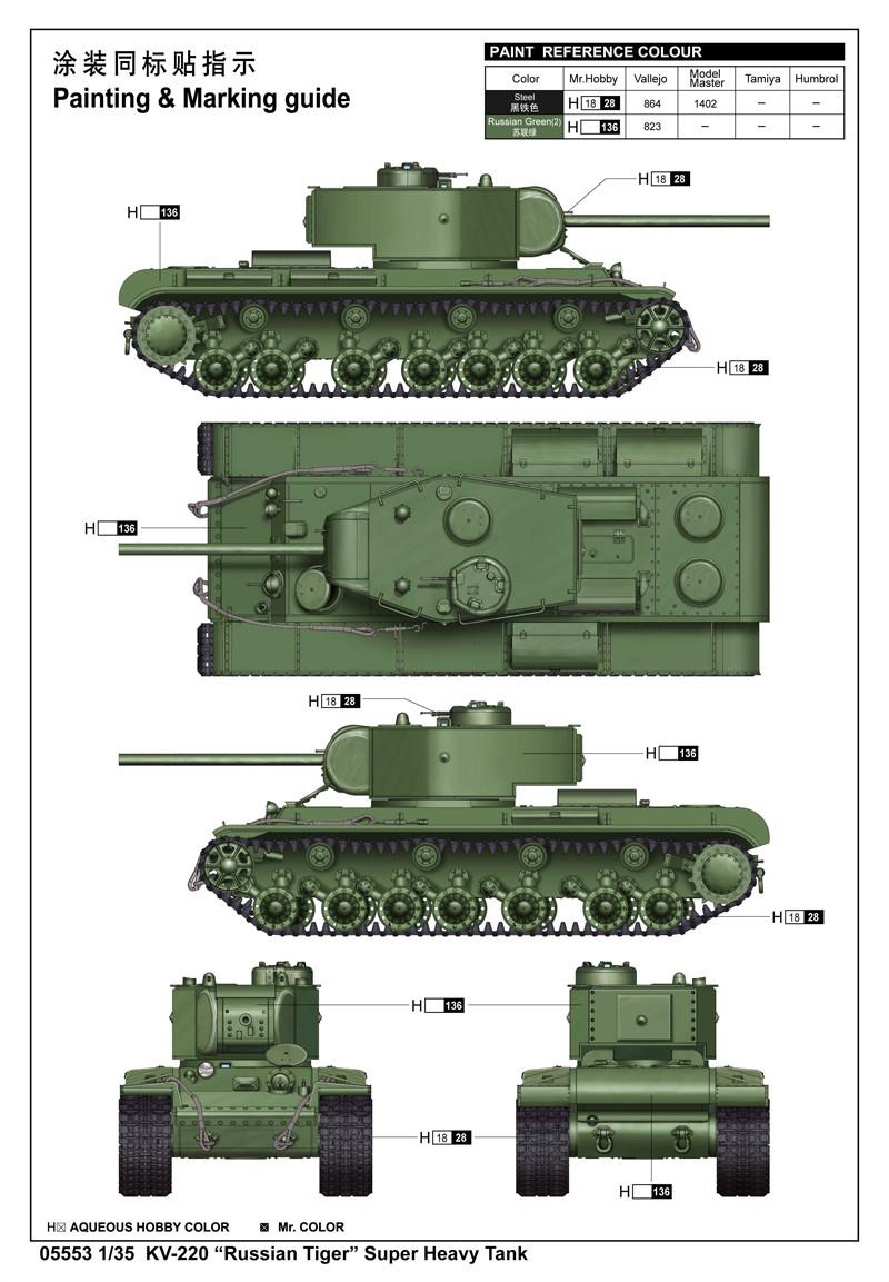 """КВ-220 """"Русский тигр"""" от Trumpeter 57a3f412"""