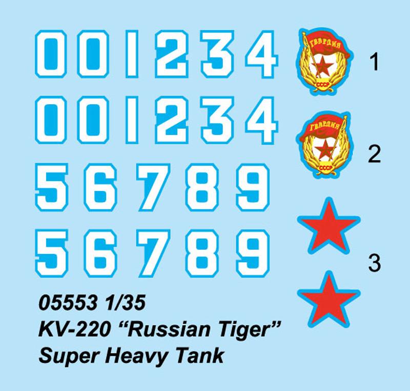 """КВ-220 """"Русский тигр"""" от Trumpeter 57a3f414"""