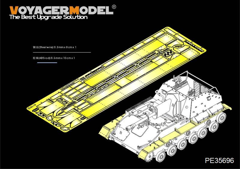 VoyagerModel -травление на СУ-76 Pe356911
