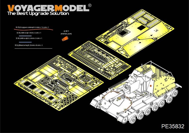 VoyagerModel -травление на СУ-76 Pe358310