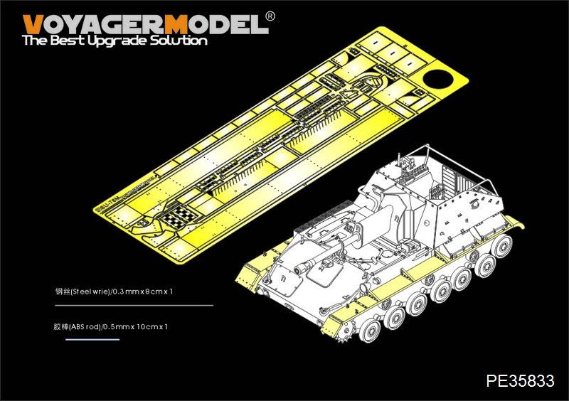 VoyagerModel -травление на СУ-76 Pe358311