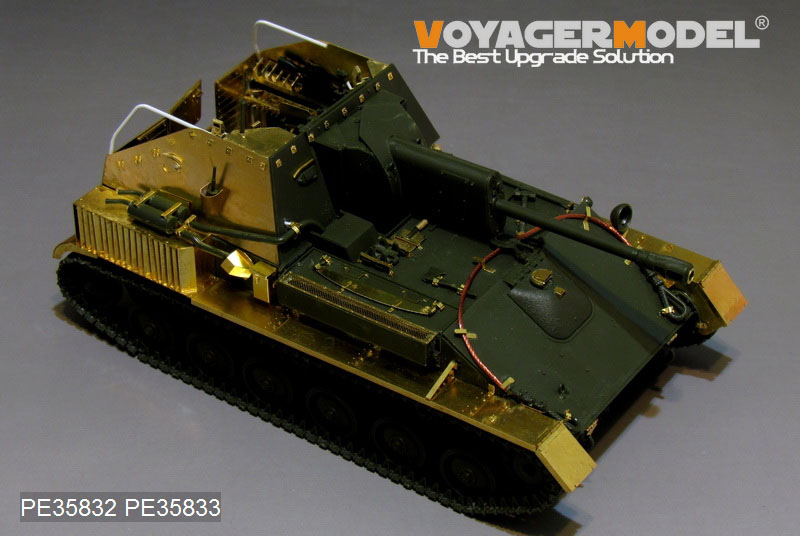 VoyagerModel -травление на СУ-76 Pe358312