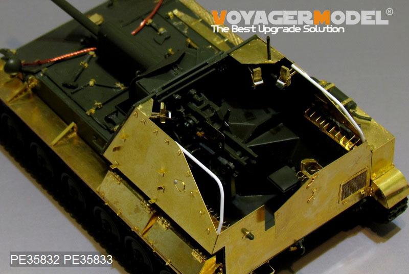 VoyagerModel -травление на СУ-76 Pe358317