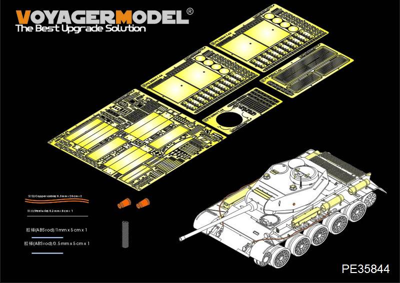 VoyagerModel -травление на Т-44 Pe358410