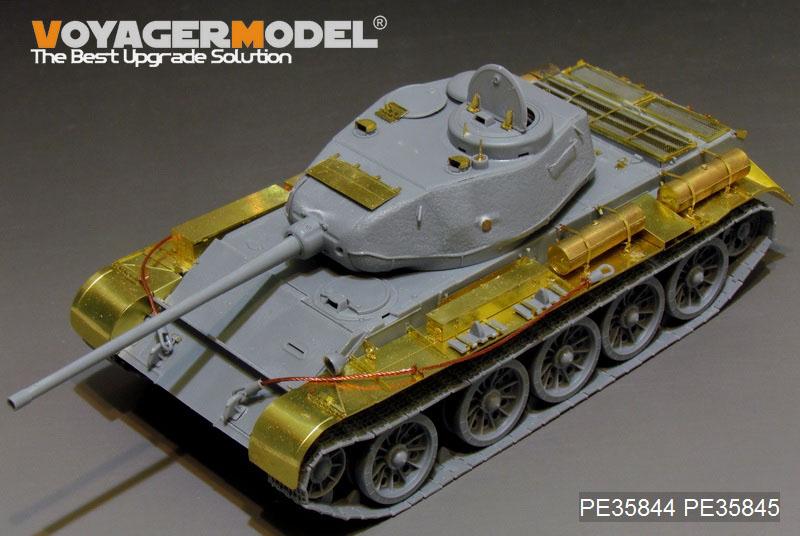VoyagerModel -травление на Т-44 Pe358411