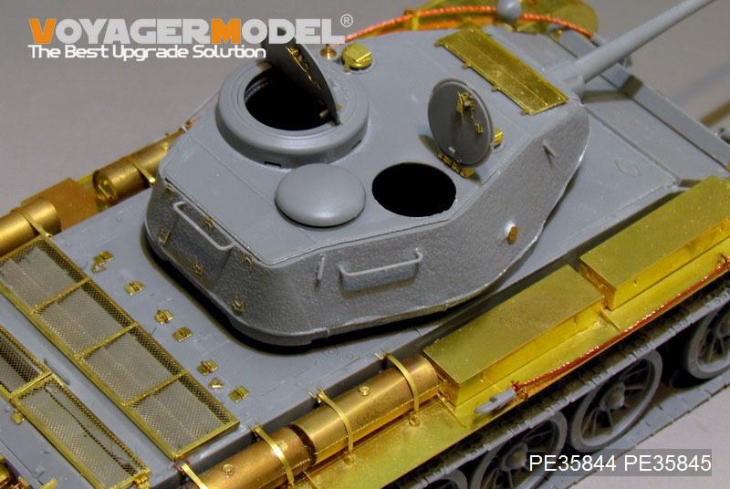 VoyagerModel -травление на Т-44 Pe358416