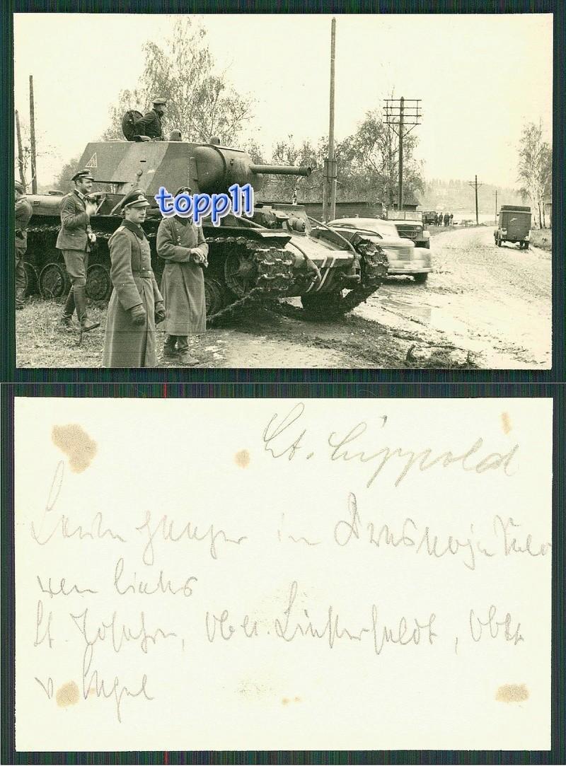 Камуфляж танков РККА периода ВОВ Zcpdjx40