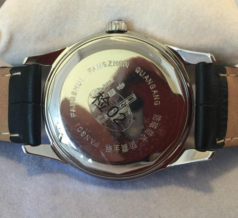 Avis : mini craquage Beijing Watch S-l16013