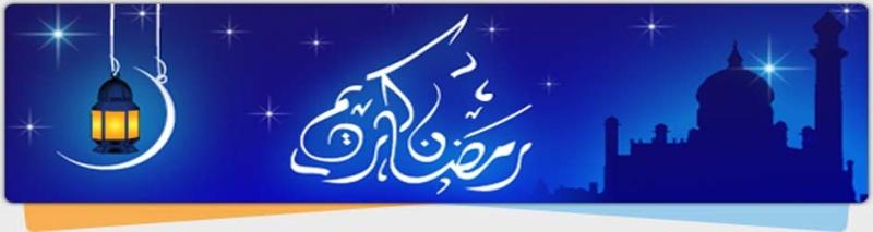 كتاب الصيام   .. من الشرح الممتع على زاد المستقنع  610