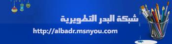 أعلان الفائزين في مسابقة تصميم واجهة رمضانية Banner10