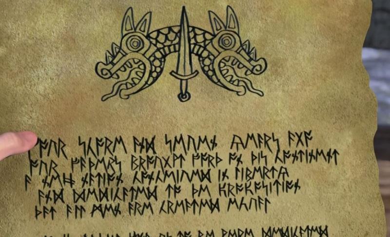 Déchiffrage et traduction des textes dans la série Dragons Pour_f10