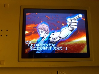 Test double dragon advance GBA  20180614