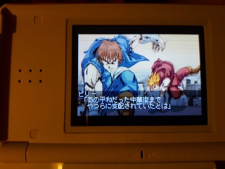Test double dragon advance GBA  20180615