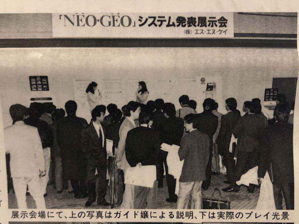 les dates de sortie de la console Neo Geo AES - Page 2 Dtwkos11