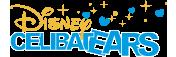 Vos Jeux Vidéo (non Disney) du moment ! Mec_me10