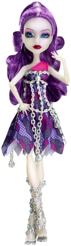 Monster High 71kqzu10