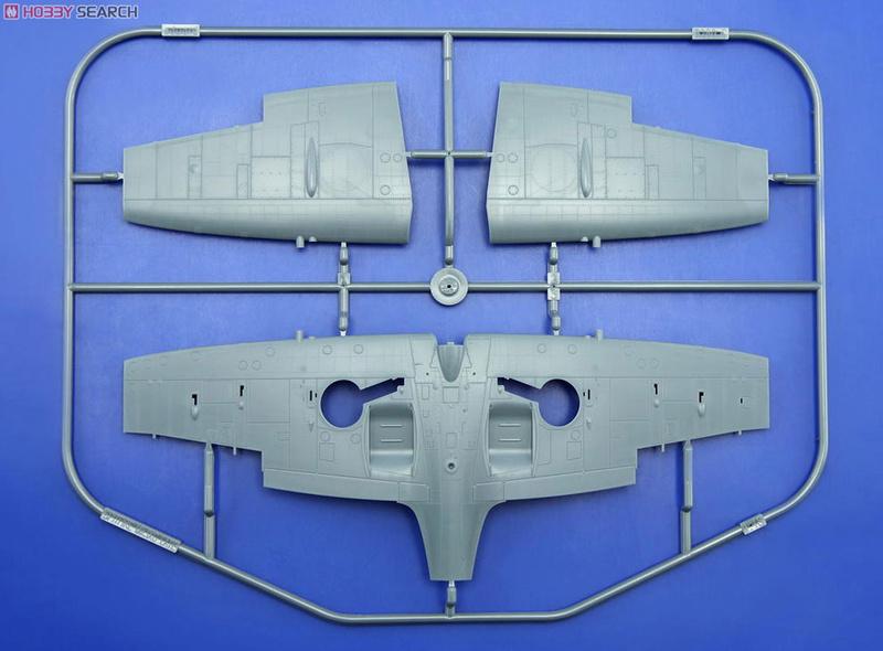 Supermirine Spitfire MK IX C 1/48 Eduard 10222212