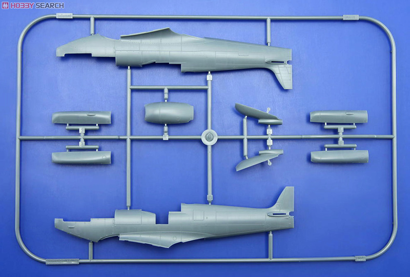Supermirine Spitfire MK IX C 1/48 Eduard 10222217
