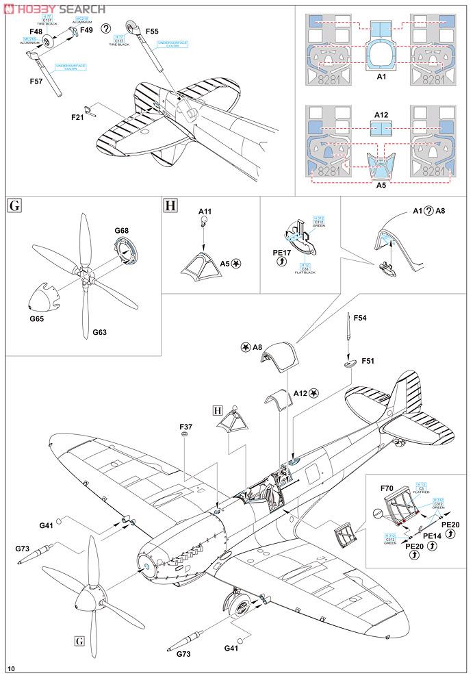 Supermirine Spitfire MK IX C 1/48 Eduard 10222223