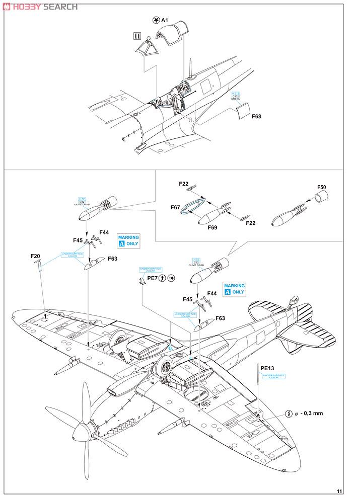 Supermirine Spitfire MK IX C 1/48 Eduard 10222225