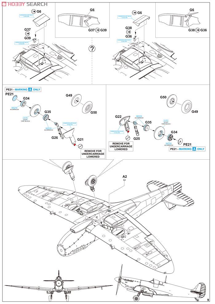 Supermirine Spitfire MK IX C 1/48 Eduard 10222226