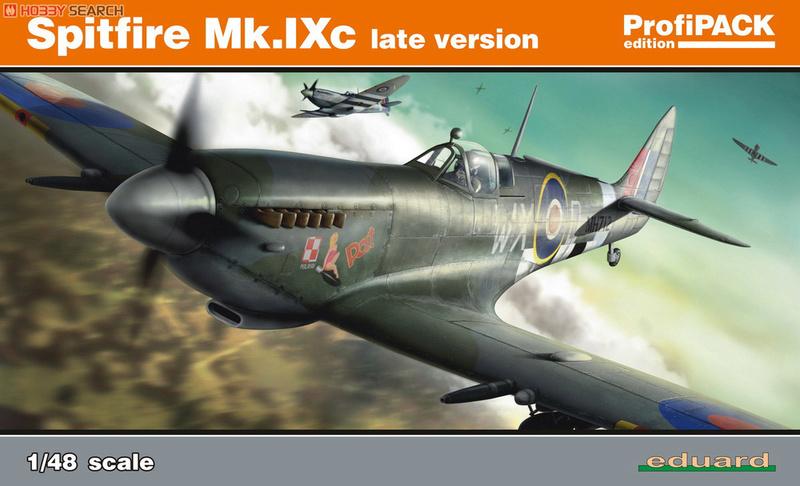 Supermarine Spitfire MK IX C 1/48 Eduard 10222232