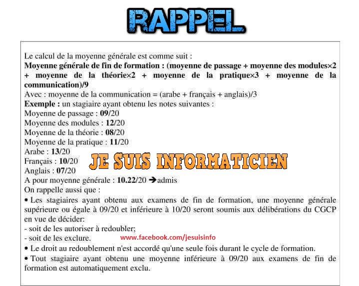 Le calcul de la moyenne générale Rappel10