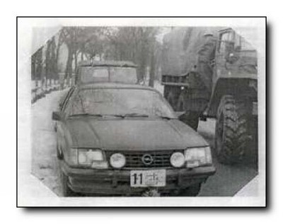 SOXMIS/SMLM Frankfurt am Main 1978-1980. Image_20