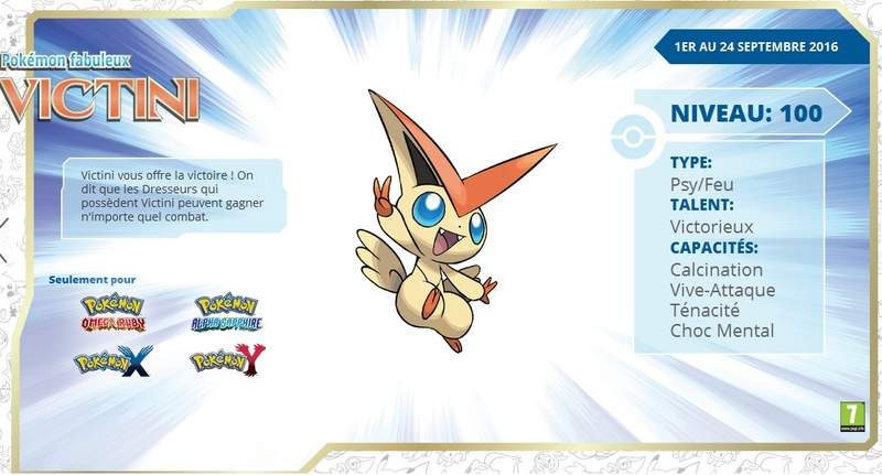 [Pokémon20] Victini 07_vic10