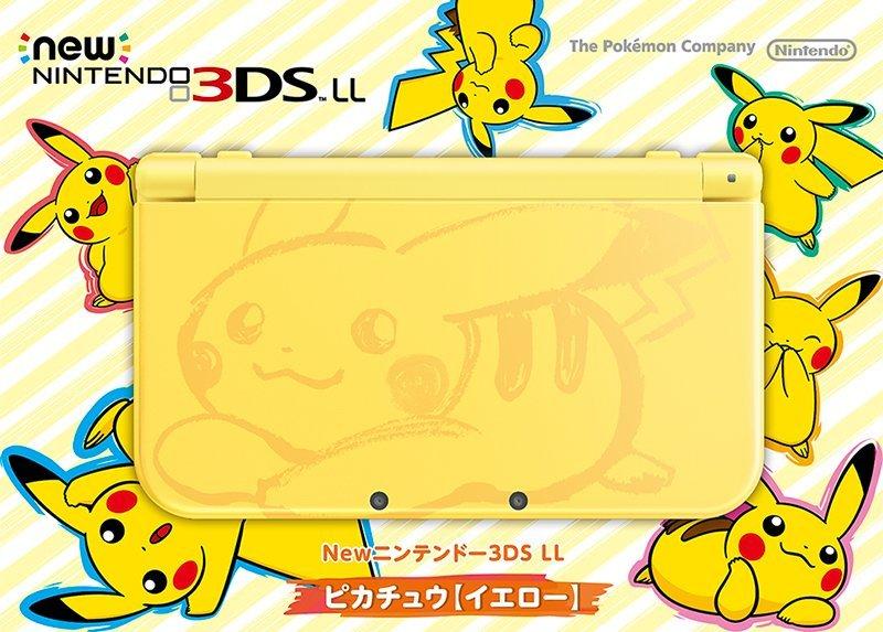 [Sun&Moon] New 3DS XL et double packs Soleil et Lune ! 3dspik11