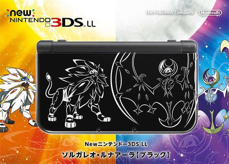 [Sun&Moon] New 3DS XL et double packs Soleil et Lune ! 3dssun14