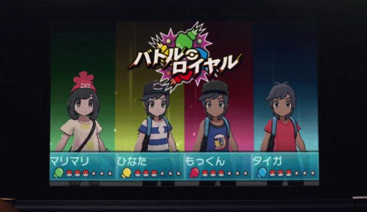 [Sun&Moon] (13-07-2016) Leak de nouveau Pokémon + Nouveau trailer japonais pour Soleil et Lune ! Custom10