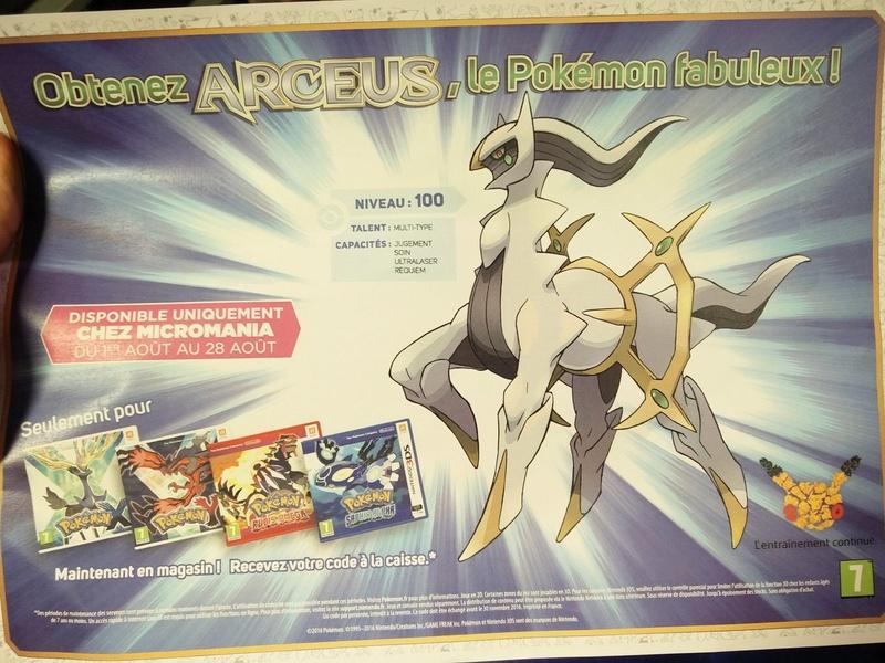 [Pokémon20] La distribution d'Août a été annoncée Distri12