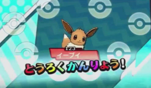 [Sun&Moon] (13-07-2016) Leak de nouveau Pokémon + Nouveau trailer japonais pour Soleil et Lune ! Evoli10