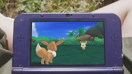 [Sun&Moon] (13-07-2016) Leak de nouveau Pokémon + Nouveau trailer japonais pour Soleil et Lune ! Fight010